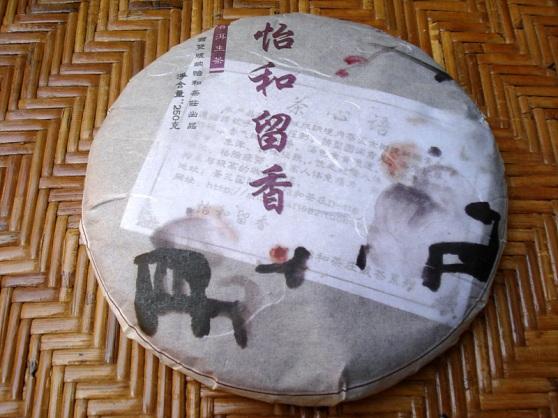 Yi He Liu Xiang 2011 Spring-Autumn blend, raw puerh cake
