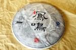Jing Jia Tang He Kai raw puer 2013