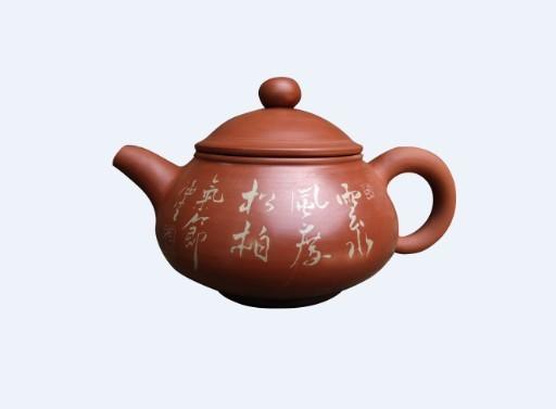 Gourd tea pot Size: Price: